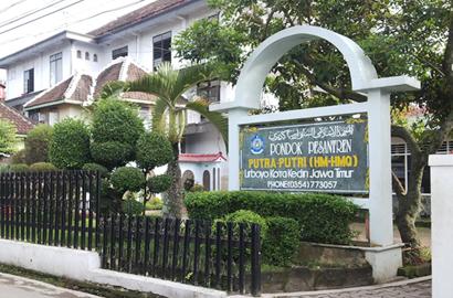 Pondok Pesantren Haji Mahrus (PPHM)