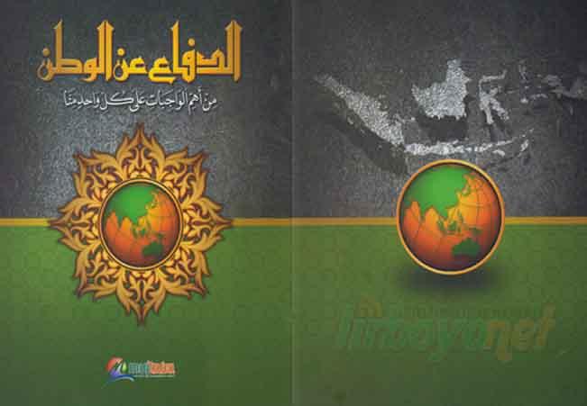 AL-DIFA' 'ANIL WATHAN: Kitab Cinta Tanah Air Karya Kyai Muda Lirboyo