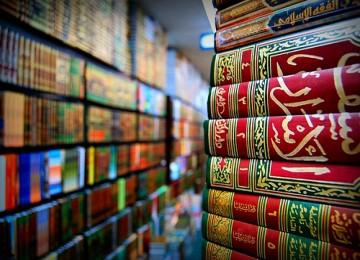 Musyawarah Al-Mahalli: Musyawarah Tingkat Lanjut