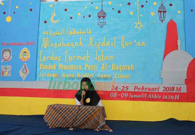 Lomba MHQ Ponpes Putri Al- Baqoroh Lirboyo