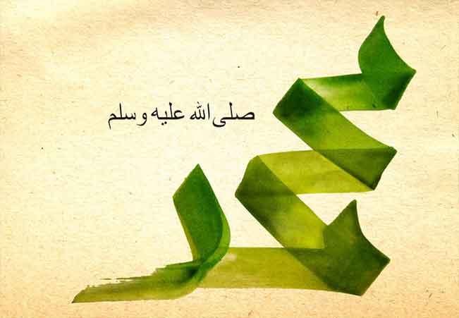 Abu Tholhah Menjamu Tamu Rasulullah Saw.