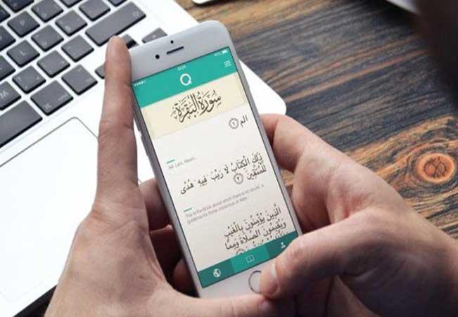 Pahala Mendengarkan Rekaman Al-Qur'an