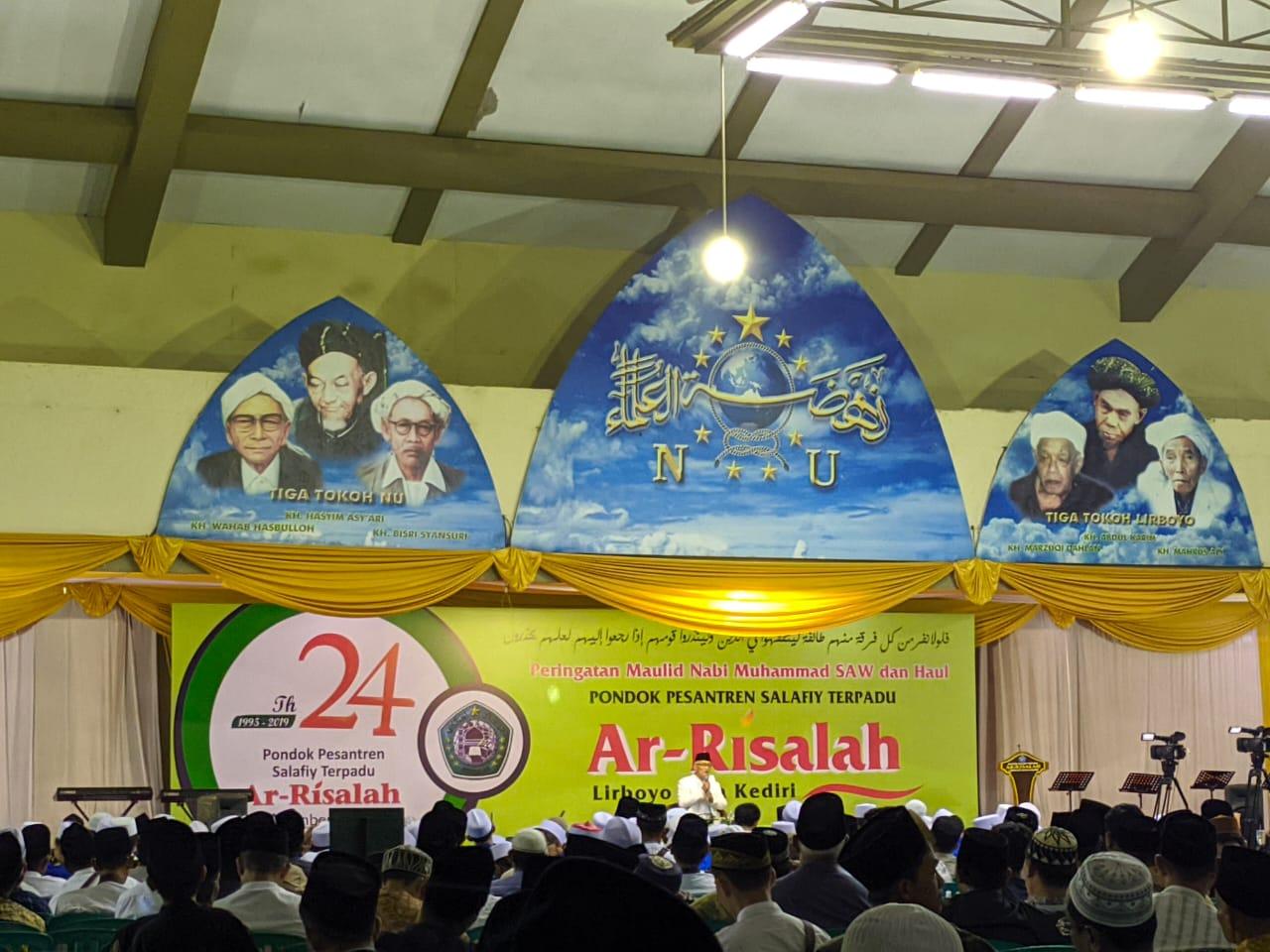 Peringatan Maulid Nabi Muhammad Saw dan Haul Pon. Pes Salafiy Terpadu Ar-Risalah