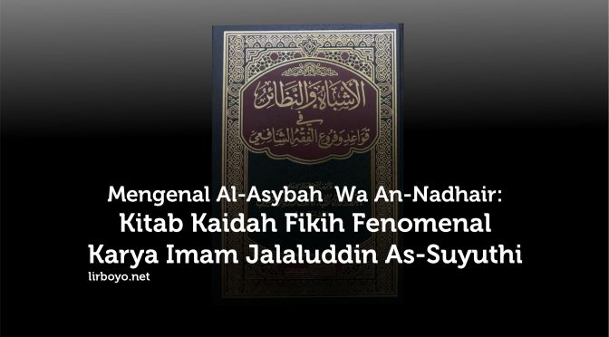 MENGENAL AL-ASYBAH WA AN-NADHAIR: KITAB KAIDAH FIKIH FENOMENAL KARYA IMAM JALALUDDIN AS-SUYUTHI