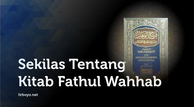 Sekilas Tentang Kitab Fathul Wahhab