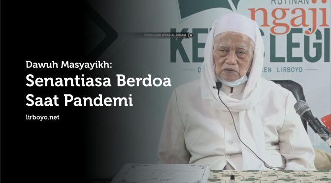 Dawuh KH. M. Anwar Manshur: Senantiasa Berdoa Saat Pandemi.