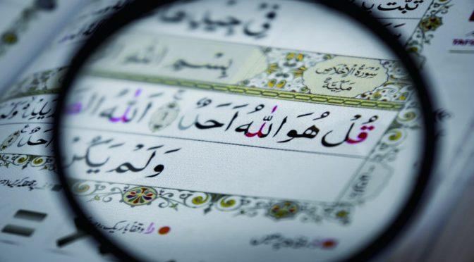 Khutbah Jumat: Keutamaan Memiliki Nikmat Iman